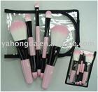 mini beauty makeup brush kit