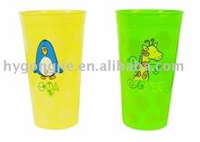 advertising cartoon drinking cup