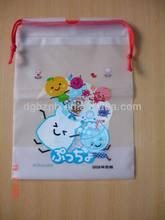 Plastic bags (packing bags)