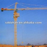 Tower Crane QTZ40(4708)
