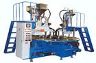 PVC mould Machine (three colorsupper injection machine,pvc machine)