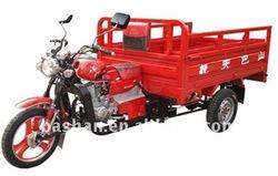 cargo 3 wheel motorcycle,150cc mototized