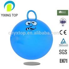 2015circular-handle jumping ball