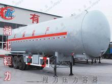 LPG tank,tractor fuel tanks