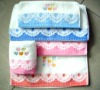 Fashion embroidered towel with satin border