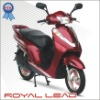 fashionable Electric bike (ROYAL LEAD)