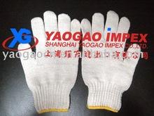 cotton knitting working gloves