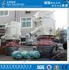 agglomerator densifier machine,/ plastic agglomerator,/plastic densifier