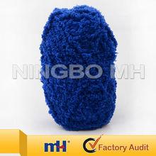 Acrylic yarn suppliers