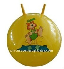Children' s jumping ball