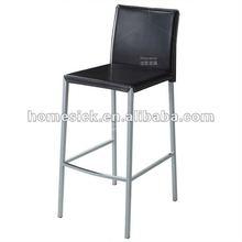 swivel bar chair/ bar stool /high stool CB-551