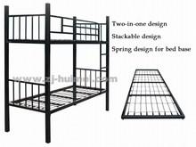 Quality Metal bunk bed Series