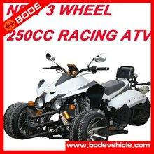 250CC RACING QUAD BIKE 3 WHEELER (MC-380)