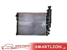 Radiator 1300.N4