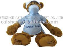 Nurse bear toy