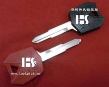 Auto Motocycle key shell for Motocycle Transponder Key Casing