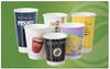 20 oz Double Wall Disposable Paper Cup