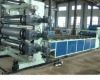 Plastic Sheet Extrusion Line, plastic plate extrusion line