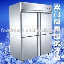 Deep freezer machine refrigerate machine food machine