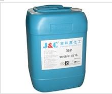 DEP (Diethyl amino 1 prop 2yne)