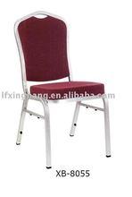 aluminum hotel chair XB-8055