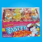Jelly pop/ Animal Shape Lollipop