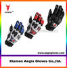 cool motor gloves