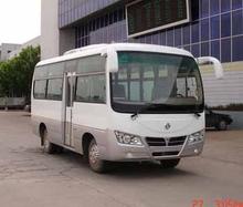 12 Seats Van