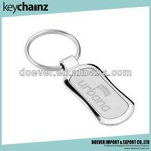 Elegant Curves Engraved metal Key chain