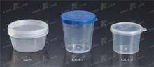 Sputum Cup Sample container Specimen container