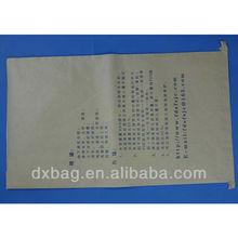 paper plastic bag 25kg, chemical packing