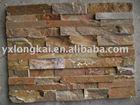 yellow stone veneer panel