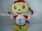 Plush lovely baby toy/Beautiful girl toy(E)