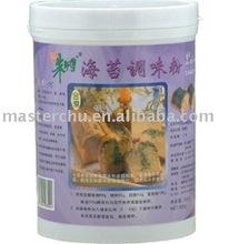 Hot Sale! HALALDried Laver Seasoning Powder seasoning powder high quality (500g)