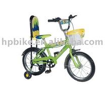Afghanistan kid bike