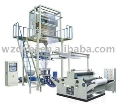 HDPE LLDPE Film Blowing Machine/Plastic Film Blowing Machine/Rotary Head Film Blowing Machine/Film Blowing/Blowing Film Machine