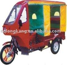 Passenger Tricycle(LK150ZK-C)