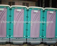 environment-friendly mobile toilet