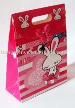 Wedding Ribbon Tie Gift Packaging Bag