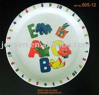 melamine kid's dinner plates charger plates