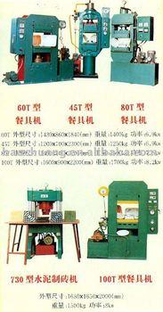 compressed Towel loom making machine