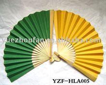 Solid color paper fan YZF-HLA005
