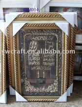 Wall Muslim frame PVC hot selling 2012