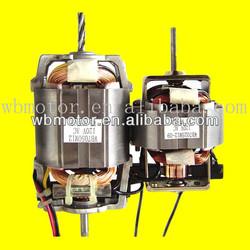 WB70 Series Grinder Motor