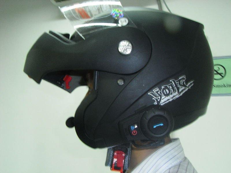 motorcycle helmet with bluetooth bluetooth helmet. Black Bedroom Furniture Sets. Home Design Ideas