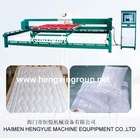 MADE IN CHINA QUILTING MACHINES
