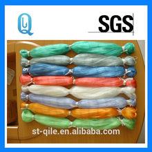BASF Materials Fishing Net For Sale, Fishing Net Float, Fishing Net