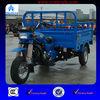 2013 New 150cc 200cc 250cc 300cc Tricycle