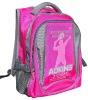 AOKING school bag