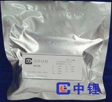 High Purity Cesium Iodide